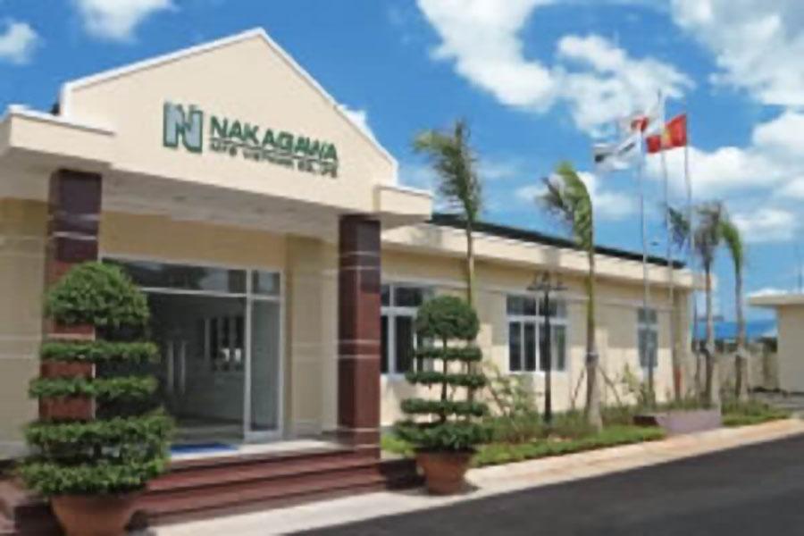 Nhà máy Nakagawa